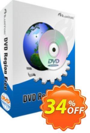 BlazeVideo DVD Region Free 優惠券,折扣碼 Holiday Discount: $10 OFF,促銷代碼: awful discount code of BlazeVideo DVD Region Free 2020