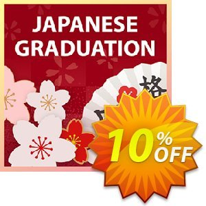 Japanese Graduation Pack for PowerDirector discount coupon Japanese Graduation Pack for PowerDirector Deal - Japanese Graduation Pack for PowerDirector Exclusive offer