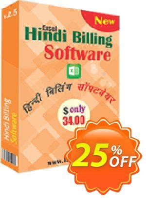 LantechSoft Hindi Excel Billing Software Coupon, discount Christmas Offer. Promotion: special deals code of Hindi Excel Billing Software 2020