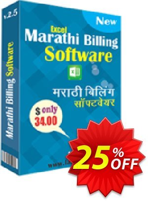 LantechSoft Marathi Excel Billing Software Coupon, discount Christmas Offer. Promotion: amazing offer code of Marathi Excel Billing Software 2020
