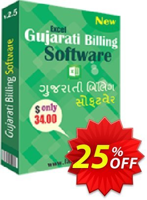 LantechSoft Gujarati Excel Billing Software 프로모션 코드 Christmas Offer 프로모션: impressive discount code of Gujarati Excel Billing Software 2020