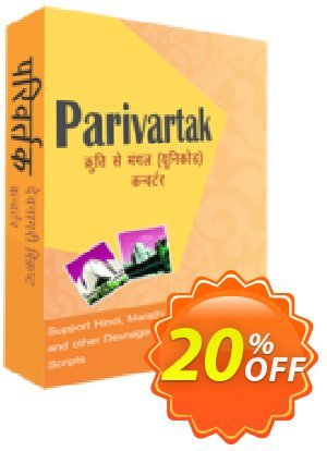 Parivartak Coupon, discount 10%OFF. Promotion: special sales code of Parivartak 2019