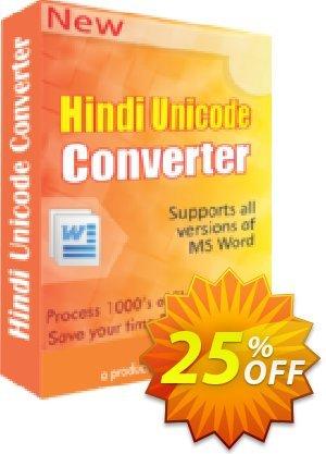 WindowIndia Hindi Unicode Converter Coupon, discount Christmas OFF. Promotion: wondrous promotions code of Hindi Unicode Converter 2020