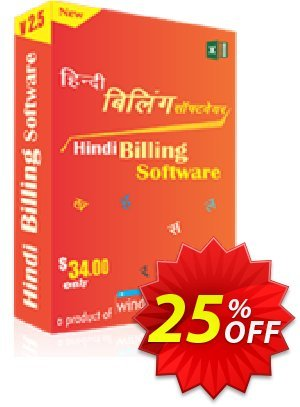 WindowIndia Hindi Billing Software Coupon, discount Christmas OFF. Promotion: excellent discount code of Hindi Billing Software 2020