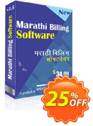 Marathi Billing Software Coupon, discount 25% OFF. Promotion: big promotions code of Marathi Billing Software 2019