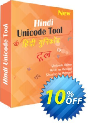 TheSkySoft Hindi Unicode Tool Coupon, discount 10%Discount. Promotion: stunning discounts code of Hindi Unicode Tool 2021