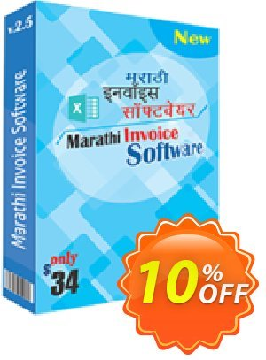 Marathi Invoice Software 프로모션 코드 10%Discount 프로모션: impressive deals code of Marathi Invoice Software 2019
