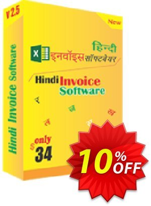 TheSkySoft Hindi Invoice Software Coupon, discount 10%Discount. Promotion: dreaded promo code of Hindi Invoice Software 2021