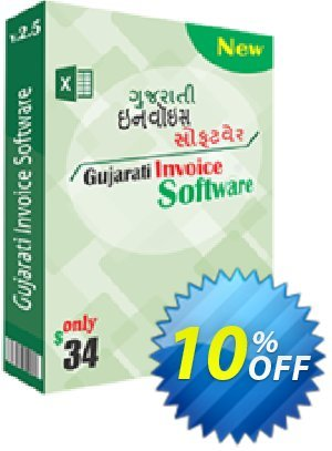 TheSkySoft Gujarati Invoice Software Coupon, discount 10%Discount. Promotion: excellent discounts code of Gujarati Invoice Software 2021
