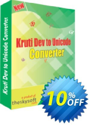TheSkySoft Kruti Dev to Unicode Converter Coupon, discount 10%Discount. Promotion: marvelous offer code of Kruti Dev to Unicode Converter 2020