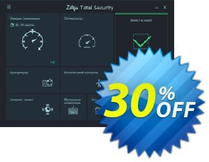Zillya! Total Security 1PC/1year折扣 Zillya! Total Security 1PC/1year fearsome discount code 2019