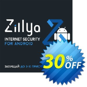 Zillya! Internet Security for Android discount Zillya! Internet Security for Android amazing discount code 2019. Promotion: amazing discount code of Zillya! Internet Security for Android 2019
