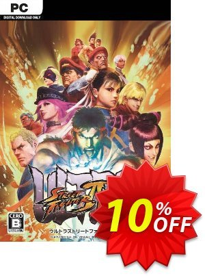 Ultra Street Fighter IV PC discount coupon Ultra Street Fighter IV PC Deal - Ultra Street Fighter IV PC Exclusive offer for iVoicesoft