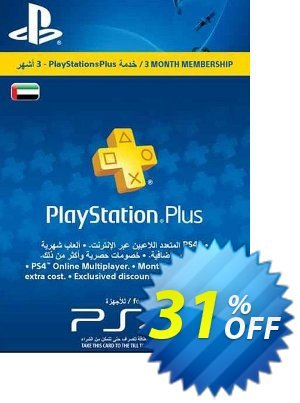 PlayStation Plus - 3 Month Subscription (UAE) discount coupon PlayStation Plus - 3 Month Subscription (UAE) Deal - PlayStation Plus - 3 Month Subscription (UAE) Exclusive offer for iVoicesoft