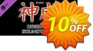 KAMUI Original Soundtrack PC Coupon discount KAMUI Original Soundtrack PC Deal