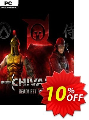Chivalry Deadliest Warrior PC 優惠券,折扣碼 Chivalry Deadliest Warrior PC Deal,促銷代碼: Chivalry Deadliest Warrior PC Exclusive offer for iVoicesoft