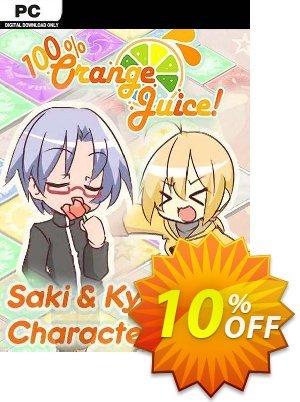 100% Orange Juice Saki & Kyousuke Character Pack PC Coupon discount 100% Orange Juice Saki & Kyousuke Character Pack PC Deal. Promotion: 100% Orange Juice Saki & Kyousuke Character Pack PC Exclusive Easter Sale offer for iVoicesoft