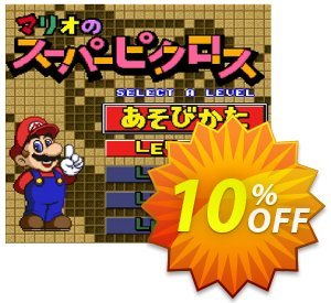 Mario´s Super Picross 3DS - Game Code (ENG) discount coupon Mario´s Super Picross 3DS - Game Code (ENG) Deal - Mario´s Super Picross 3DS - Game Code (ENG) Exclusive Easter Sale offer for iVoicesoft