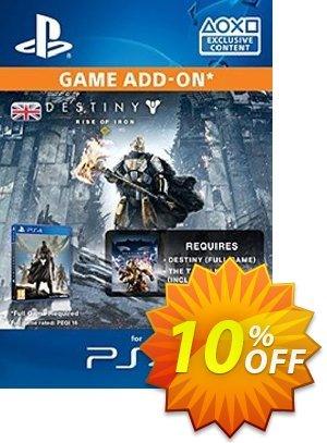 Destiny Rise of Iron PS4 優惠券,折扣碼 Destiny Rise of Iron PS4 Deal,促銷代碼: Destiny Rise of Iron PS4 Exclusive Easter Sale offer for iVoicesoft