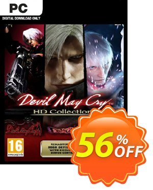 Devil May Cry HD Collection PC 프로모션 코드 Devil May Cry HD Collection PC Deal 프로모션: Devil May Cry HD Collection PC Exclusive offer for iVoicesoft
