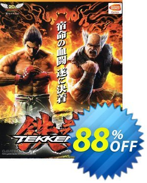 Tekken 7 PC discount coupon Tekken 7 PC Deal - Tekken 7 PC Exclusive offer for iVoicesoft