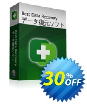 Best Data Recovery一年ライセンス Coupon, discount Best Data Recovery一年ライセンス Best offer code 2021. Promotion: Best offer code of Best Data Recovery一年ライセンス 2021
