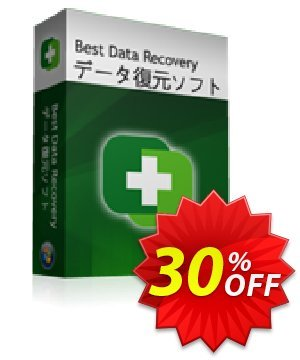 Best Data Recovery無期限ライセンス Coupon discount Best Data Recovery無期限ライセンス Hottest promo code 2021