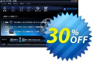iSofter MP4 変換 Coupon, discount iSofter MP4 変換 Impressive offer code 2021. Promotion: Impressive offer code of iSofter MP4 変換 2021