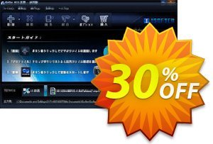 iSofter MTS 変換 Coupon, discount iSofter MTS 変換 Fearsome promo code 2021. Promotion: Fearsome promo code of iSofter MTS 変換 2021