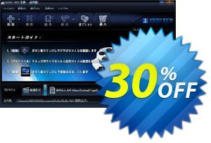 iSofter MKV 変換 Coupon, discount iSofter MKV 変換 Wondrous deals code 2021. Promotion: Wondrous deals code of iSofter MKV 変換 2021