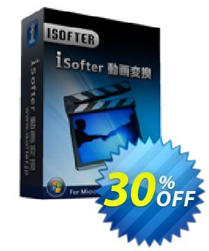 iSofter 動画変換 Coupon, discount iSofter 動画変換 Marvelous offer code 2021. Promotion: Marvelous offer code of iSofter 動画変換 2021