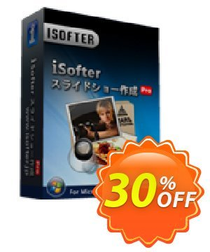 iSofterスライドショー作成Pro Coupon, discount iSofterスライドショー作成Pro Amazing sales code 2021. Promotion: Amazing sales code of iSofterスライドショー作成Pro 2021