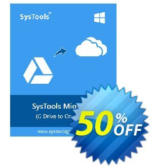 SysTools Migrator (Google Drive) + Managed Services + Infrastructure 优惠券