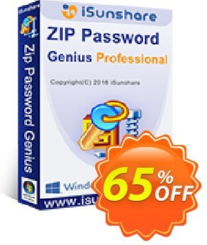 iSunshare ZIP Password Genius Professional割引コード・iSunshare discount (47025) キャンペーン:iSunshare discount coupons
