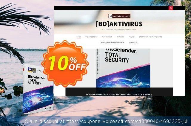 Bitdefender Internet Security 2020 驚きっ放し  アドバタイズメント スクリーンショット