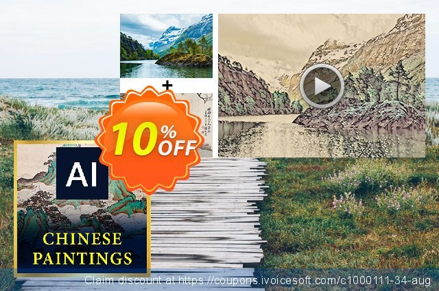 Chinese Traditional Paintings AI Style Pack for PowerDirector 最 优惠券 软件截图