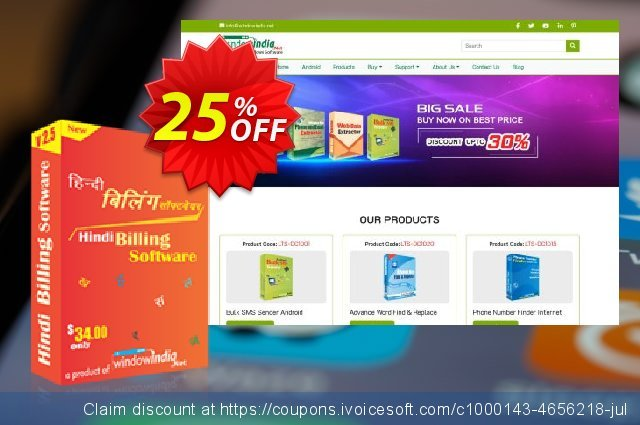 WindowIndia Hindi Billing Software discount 25% OFF, 2020 Halloween offer