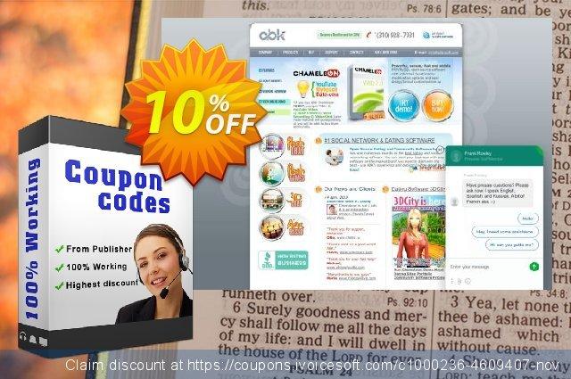 Chameleon Core 3 Domains 美妙的 产品销售 软件截图