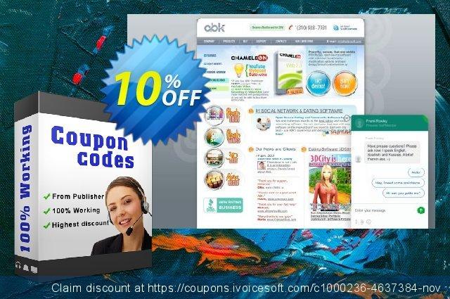 Domain name cupidemia.com 最 优惠券 软件截图
