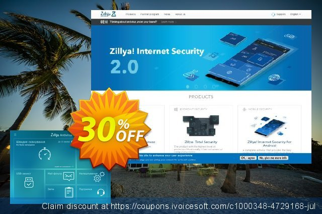 Zillya! Antivirus 1PC/1year discount 30% OFF, 2020 Back to School event promo sales