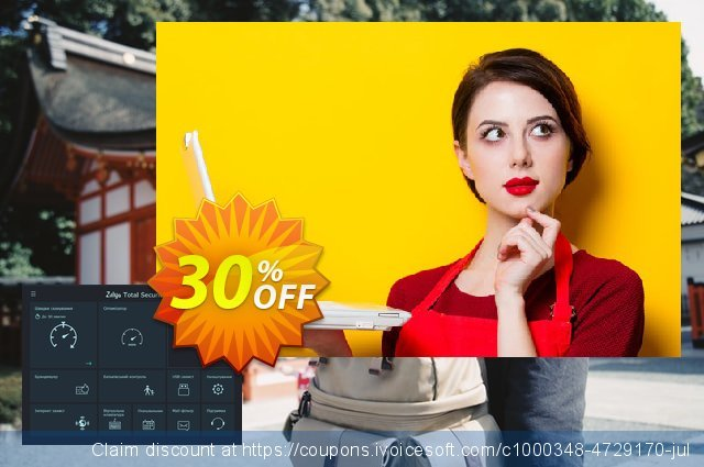 Zillya! Total Security 1PC/1year discount 30% OFF, 2020 Back to School deals offering sales