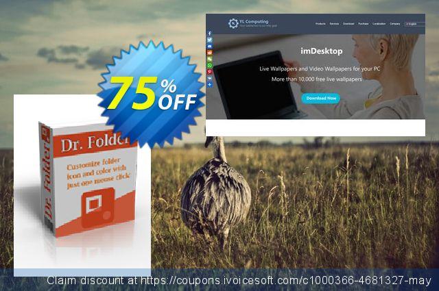 Dr. Folder 惊人 产品销售 软件截图