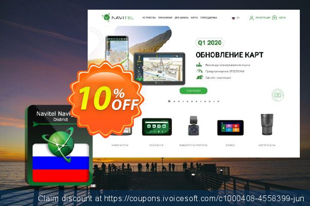 Navitel Navigator. District of Russia discount 10% OFF, 2020 Halloween promotions