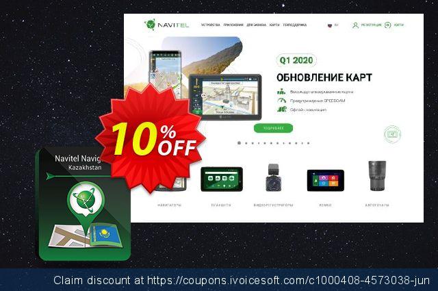 Navitel Navigator. Kazakhstan discount 10% OFF, 2020 College Student deals offering deals