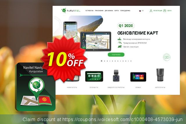 Navitel Navigator. Kyrgyzstan discount 10% OFF, 2020 January sales