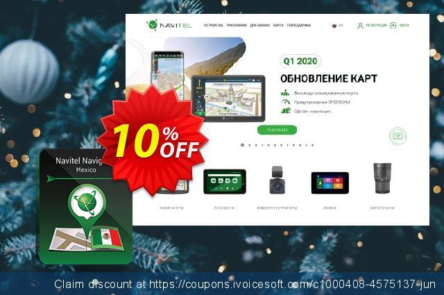 Navitel Navigator. Mexico discount 10% OFF, 2020 4th of July offering sales