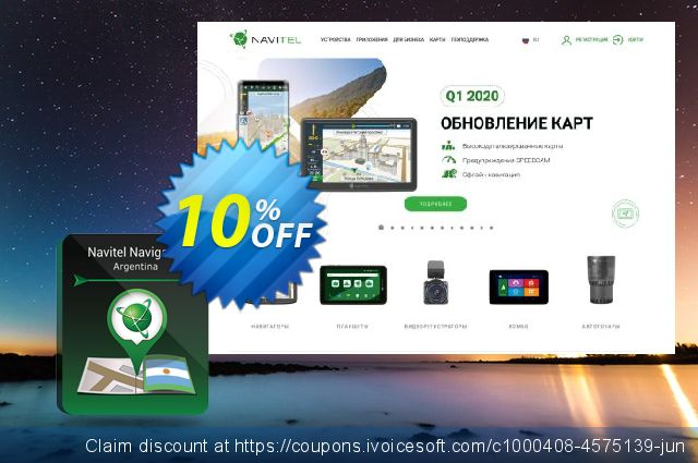 Navitel Navigator. Argentina discount 10% OFF, 2020 Father's Day offering sales