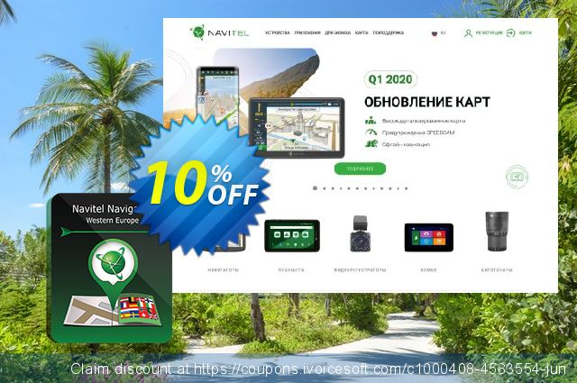 Navitel Navigator. Western Europe discount 10% OFF, 2019 Halloween discounts