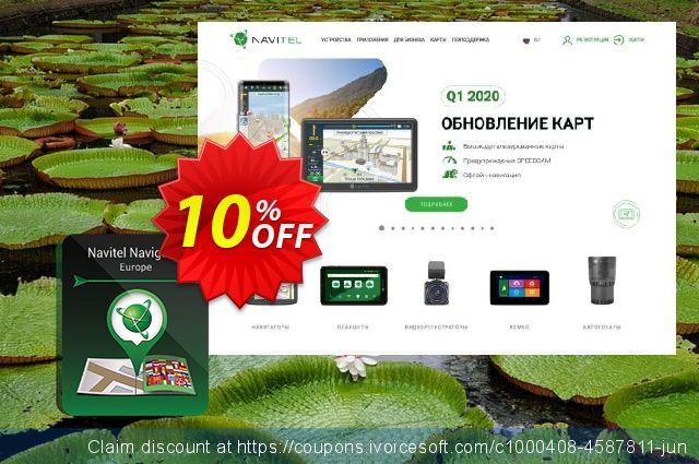 Navitel Navigator. Europe discount 10% OFF, 2020 Fourth of July offering sales