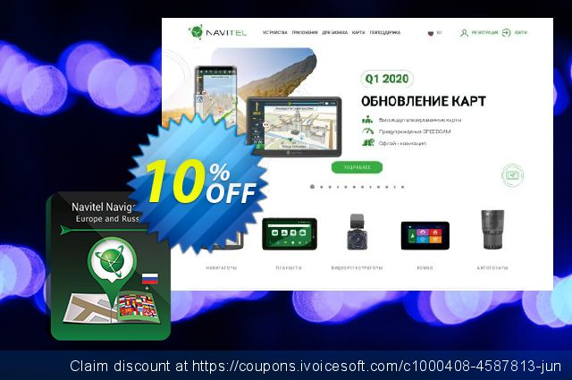 Navitel Navigator. Europe and Russia discount 10% OFF, 2020 Summer discounts